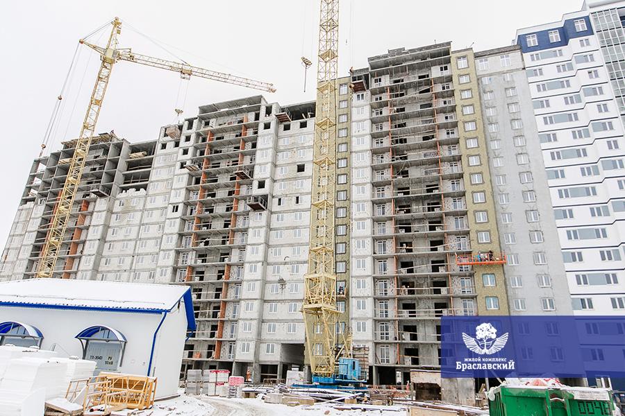 Жилой квартал Олимпик Парк  Престижный ЖК в Минске